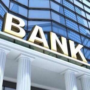 Банки Няндомы