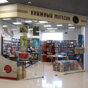 Книжные магазины Няндомы