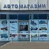 Автомагазины в Няндоме
