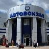 Автовокзалы в Няндоме