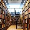 Библиотеки в Няндоме
