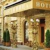 Гостиницы в Няндоме
