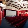 Кинотеатры в Няндоме