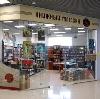 Книжные магазины в Няндоме
