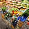 Магазины продуктов в Няндоме