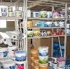Строительные магазины в Няндоме