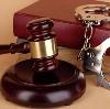 Суды в Няндоме