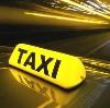 Такси в Няндоме