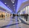 Торговые центры в Няндоме